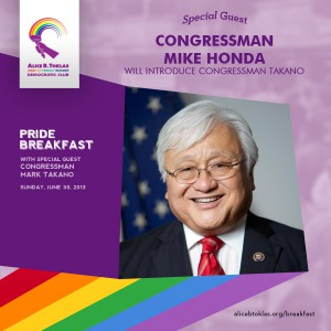 2013-Alice-Pride-Breakfast-Mike-Honda