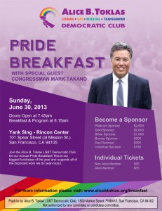 2013-Alice-Pride-Breakfast-email