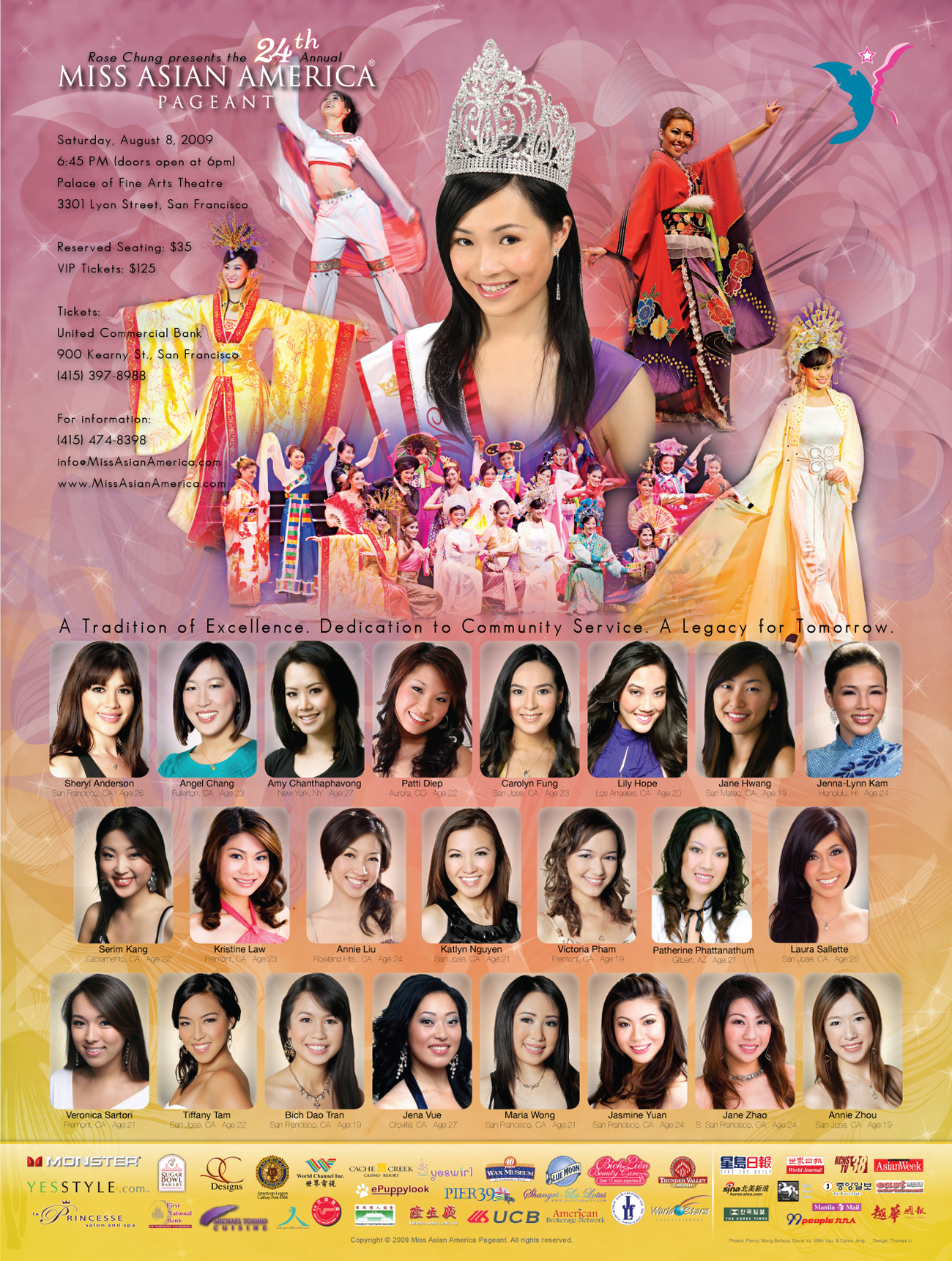 2009-Miss-Asian-America-Pageant-poster