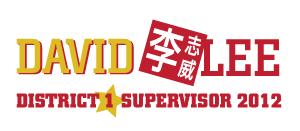 David-Lee-logo