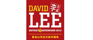 David Lee 2012